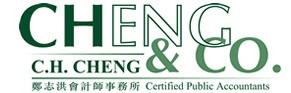 C.H.Cheng & Co. is a Hong Kong Certified Public Accountants (CPA) offering Incorporation of Companies, Company Secretary, Accounting, Auditing, Taxation, Business Consultancy, Personal Bankruptcy Petition.